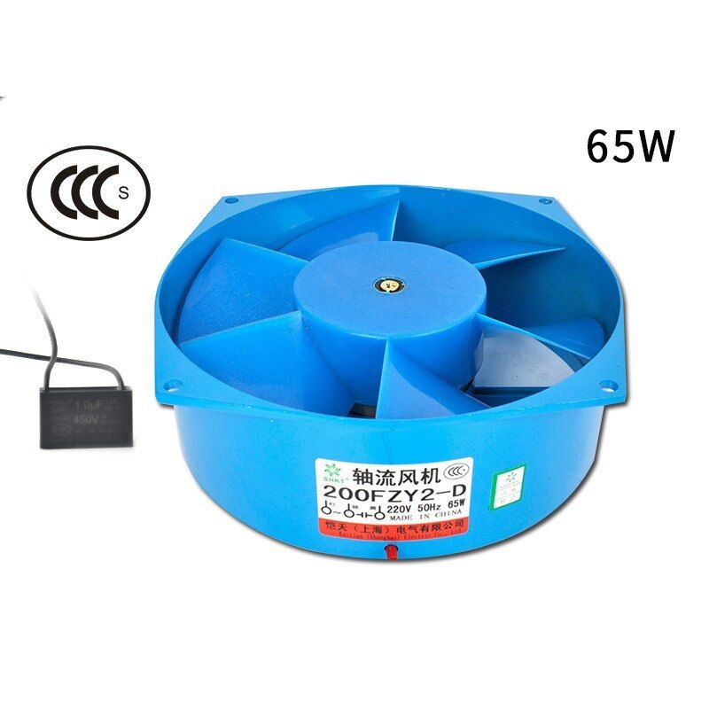 200FZY2-D single flange AC220V 0.3A 65W fan axial fan blower Electric box cooling fan