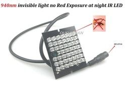 CCTV 48PCS Led Invisible Hidden  Night Vision 940nm IR Infrared Illuminator Light For CCTV Camera (No red exposure at night)