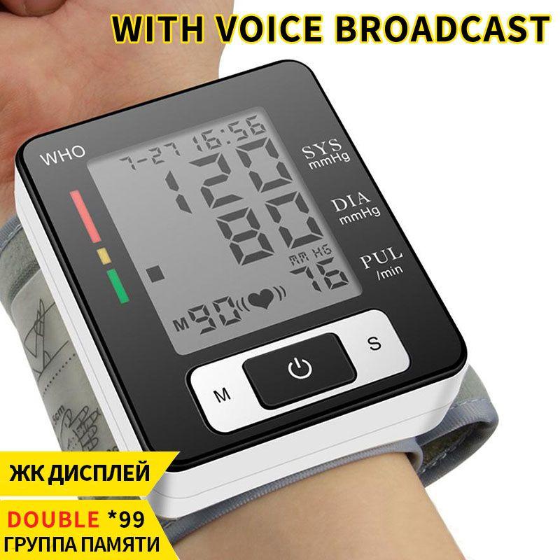 LCD Digital Display Screen Home Automatic Wrist Blood Pressure Monitor Pulse Sphygmomanometer and cufftonometer Heart Beat Meter