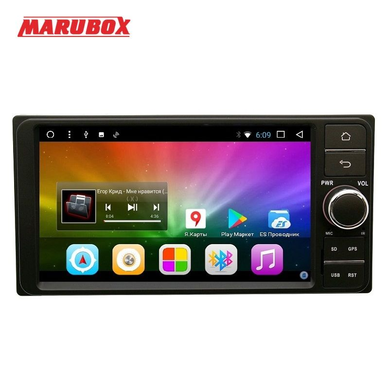 MARUBOX 7A701DT8 Car Multimedia Player Universal For Toyota 8 Core, Android 7.1 2GB RAM,32GB ROM,1024*600 HD 7