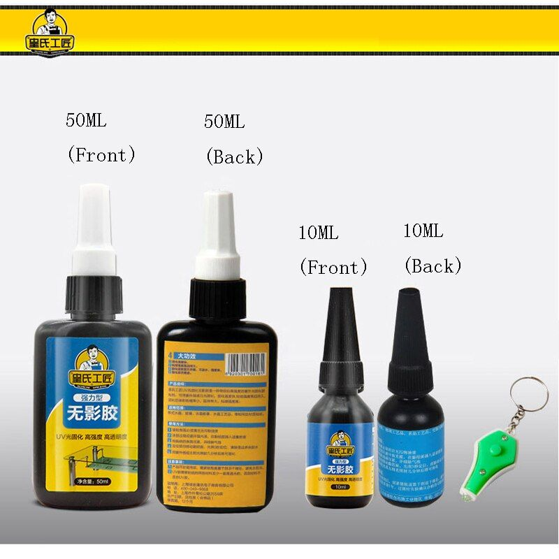 50ml strength liquid glue with light adhesive for curing jewelry nails glass phone screen plastic DIY tool equipment UV Glue