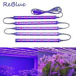 ReBlue светать свет завод 12 Вт T5 привело светать полный спектр Светодиодная лампа для растений Фито растет лампа Фито лампы цветок hdro