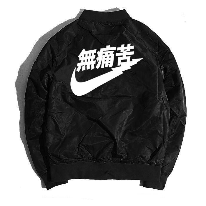 2018 NEW Ma1 Bomber Jacket No Pain Mens Clothes High Street Winter Jacket Coat Windbreakers Military Style Coat Men Women