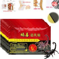 80 шт./10 Сумки колено совместное обезболивающая повязка китайский Скорпион экстракт яда штукатурка для тела ревматоид избавление от боли пр...