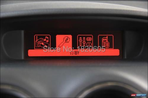 Original factory Red screen support USB Bluetooth 4 menu Display monitor 12 pin for Peugeot 307 407 408 for citroen C4 C5