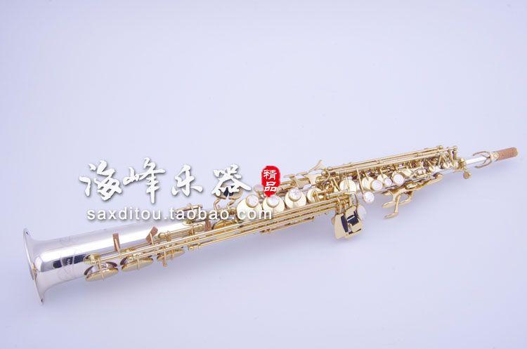 Professional Japan YANAGISAWA S9930 B(B) Soprano Saxophone Musical Instruments Sax Brass Silver-plated With Case,Mouthpiece