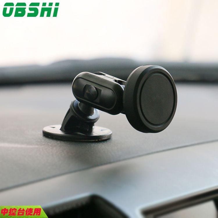 OBSHI Universel Pop Téléphone De Voiture Titulaire 360 Degrés ajuster GPS Magneticholder pour votre mobile téléphone Support Pour iPhone Samsung Magn