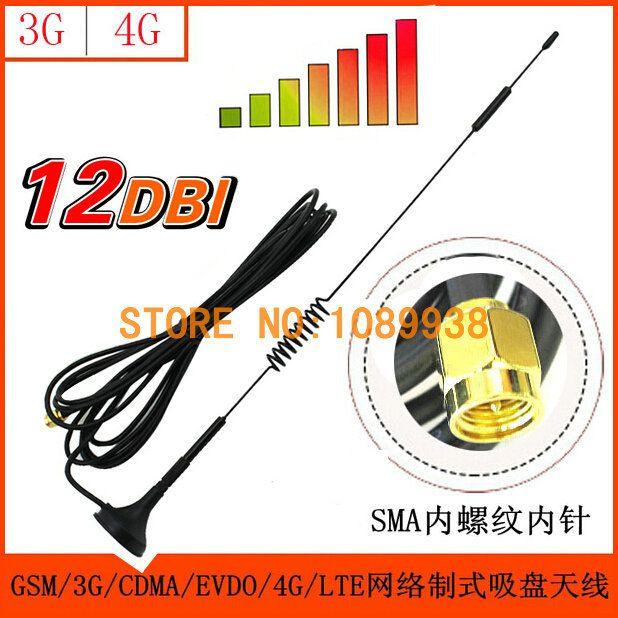 NOUVEAU 3G 4G Antennes 12DB 700-2700 MHZ 3G SMA Mâle Antennes Taille L 320mm LIVRAISON GRATUITE