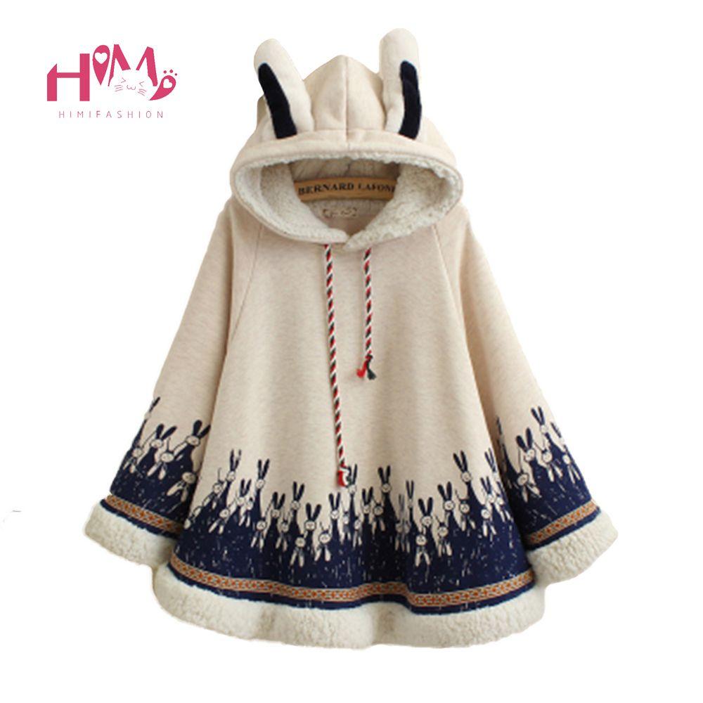 Femmes Style japonais Mori fille automne hiver manteau mignon dessin animé lapin oreille lâche à capuche Cape coton décontracté manteau vêtements d'extérieur