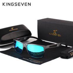 KINGSEVEN Hommes lunettes de Soleil Polarisées En Aluminium Soleil De Magnésium Lunettes Conduite Lunettes Rectangle Nuances Pour Hommes Oculos masculino Mâle