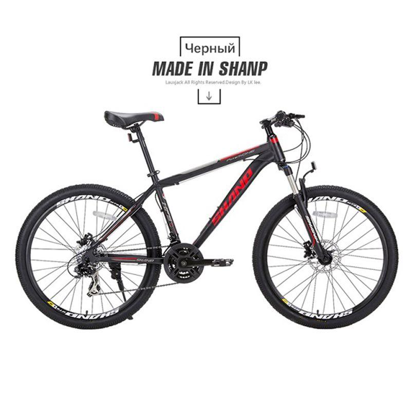 SHANP Mountainbike Aluminium Rahmen 21/24 Geschwindigkeit 26