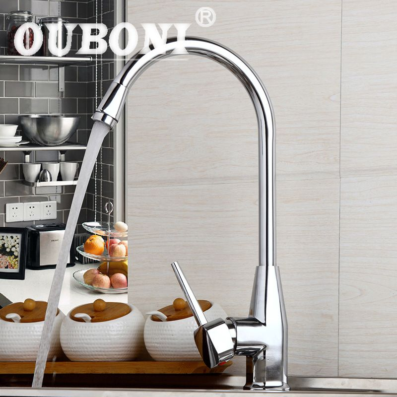 OUBONI Ratated Kitchen Faucet Swivel Deck Mount <font><b>Bright</b></font> Chrome Washing Basin Mixer Water taps Hot & Cold Water Mixer Taps