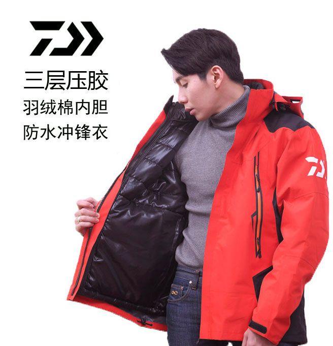 2017 NOUVEAU DAIWA De Pêche veste parka imperméable à l'eau Deux-pièce costume DAWA Respirant Garder au chaud Automne Et Winterr DAIWAS Livraison gratuite