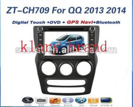7inch car dvd for Chery QQ 2014 Car DVD GPS Player Car Stereo Navigation Radio Audio Bluetooth