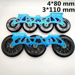 Gratis Pengiriman Sepatu Roda Bingkai 243 MM Bat Frame 4X80 Mm X 110 Mm 2 In 1 termasuk Roda
