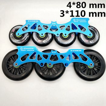 free shipping roller skates frame 243 mm bat frame 4 x 80 mm 3 x 110 mm 2 in 1 including wheels