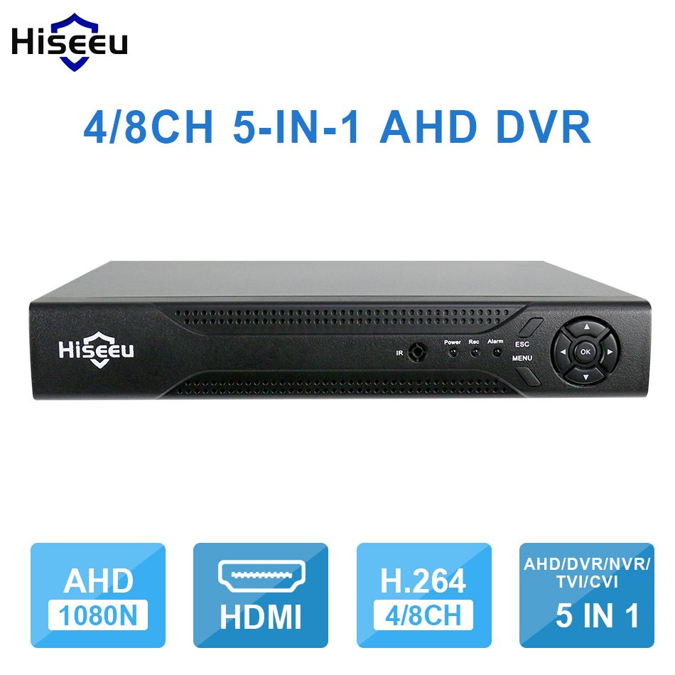 Hiseeu 4CH 8CH 1080P 5 in 1 DVR video recorder for AHD camera analog camera IP camera P2P NVR cctv system DVR H.264 VGA HDMI