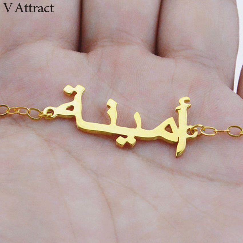 V Attirer Écriture Signature Bijoux Fascinant Personnalisé Nom Arabe Bracelet Femmes Hommes Rose Or Argent Personnalisé Bileklik