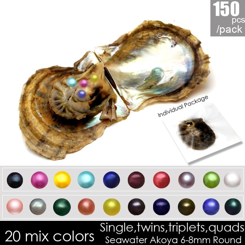 Seawater wholesale 150pcs mix 20 colors 6-8mm Round Akoya single twins triplets quads pearl oysters vacuum packed party gift