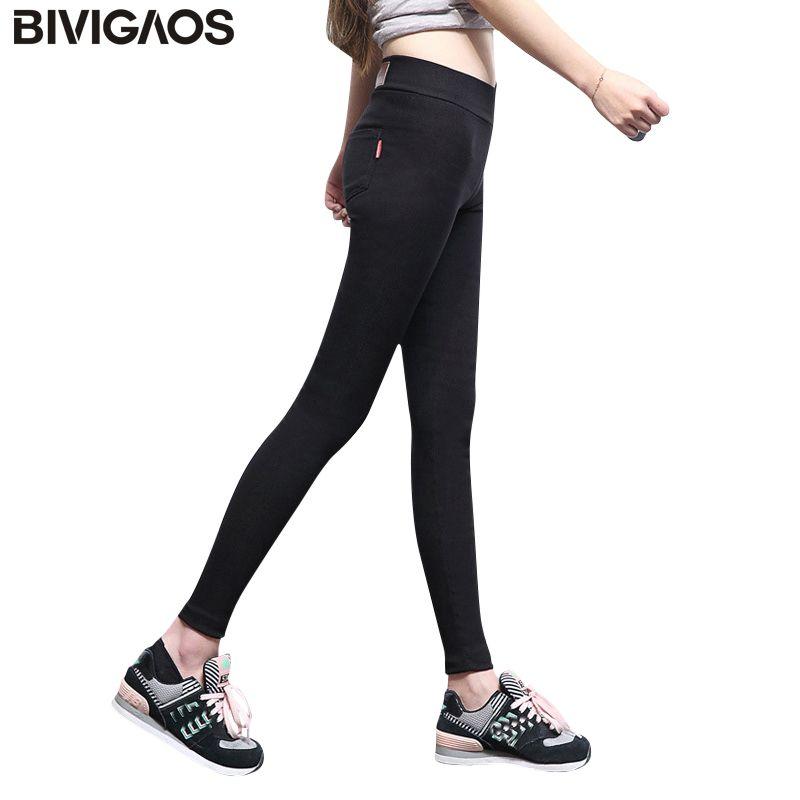BIVIGAOS Femmes Mode En Cuir Patch Tissé Occasionnel Pantalon Mince Mince Noir Leggings Cheville Pantalon Élastique Pantalon Femmes Pantalon Slim