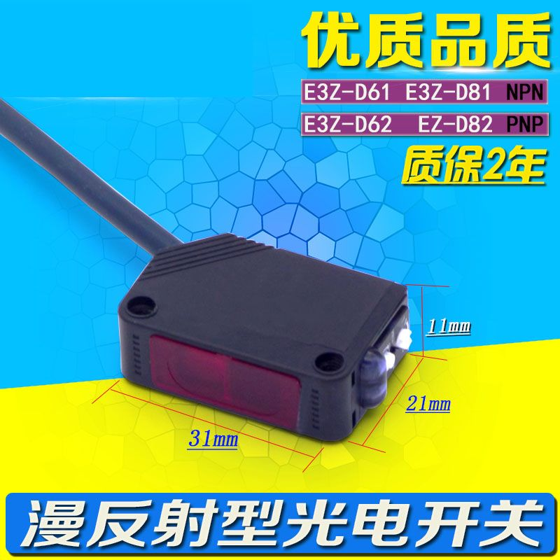 Fast Free Ship Infrared diffuse reflection photoelectric switch sensor E3Z-D61/E3Z-D62/E3Z-D81/E3Z-D82 LOT photoelectric sensor