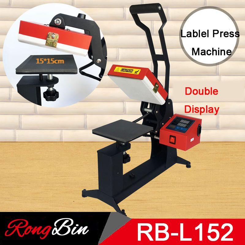 15x15 CM Doppelanzeige Label Wärme Pressmaschine Schwingen Wärmeübertragung Machina Etikettendruckmaschine Sublimation DIY Label drucken