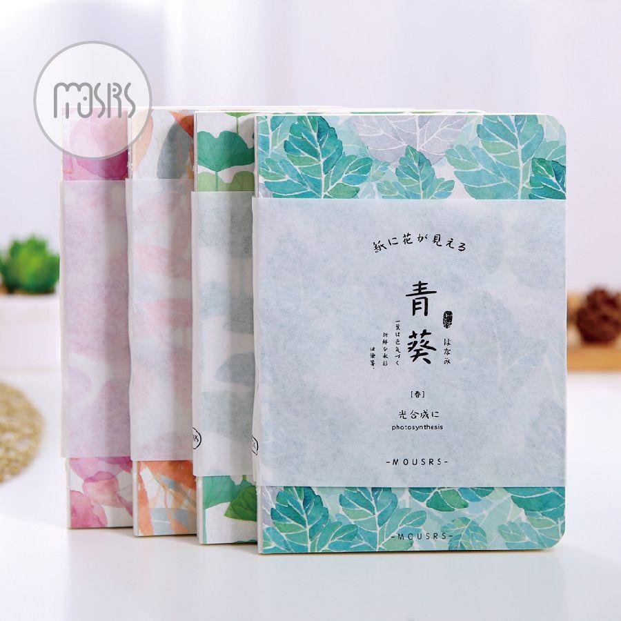 Pintura de la acuarela Japonesa Cubierta Notebook Noche Resplandeciente Páginas En Blanco Libro Cuaderno Diario cuaderno de Bocetos de Graffiti DIY