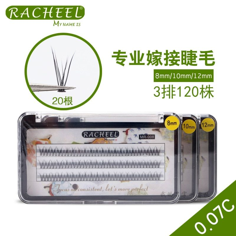 Hot Sale Racheel Thick Eyelashes Soft Fake Eye Lash Makeup Extensions Individual Lashes C Curl 0.07mm False Eyelash