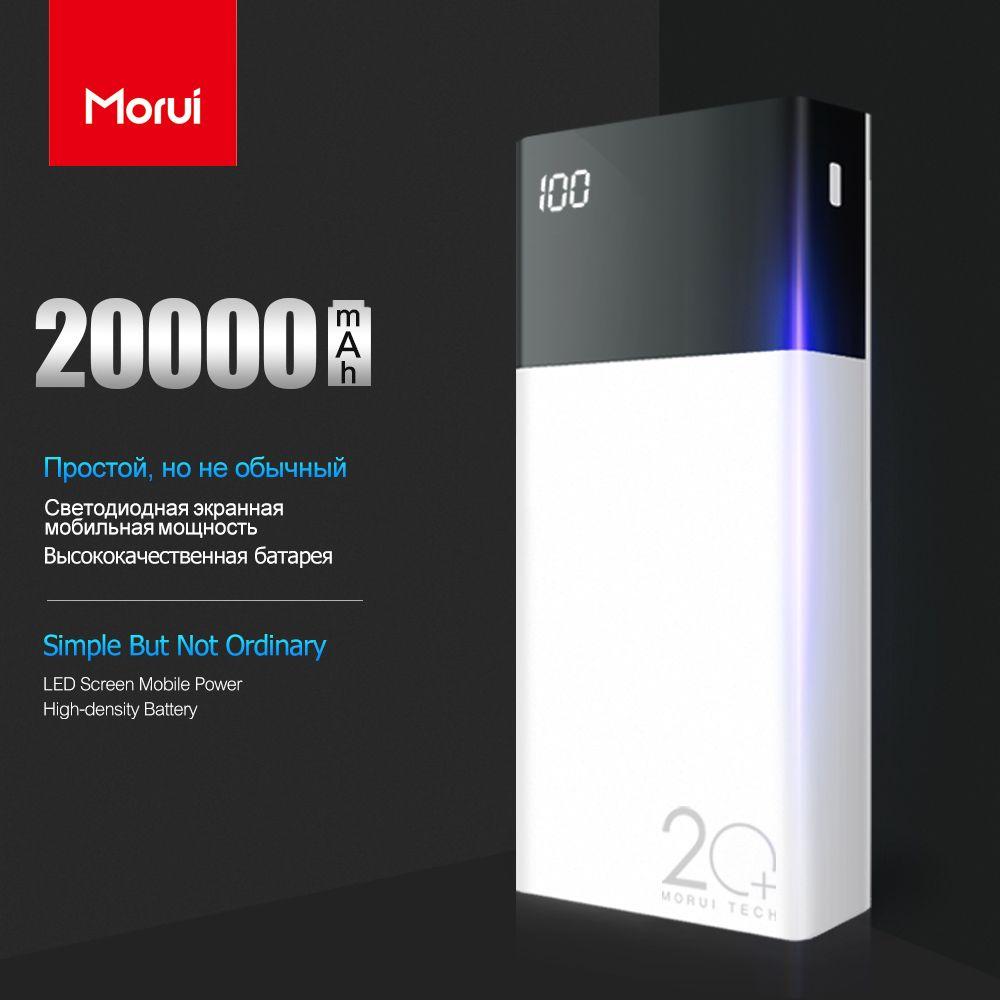 MORUI 20000 mAh batterie externe ML20 borne chargeuse portable Chargeur avec led Intelligent affichage numérique batterie externe pour téléphones portables