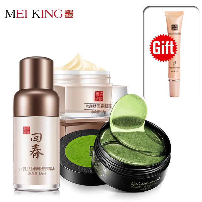 Buy 3 Get 1 Collagen Remove Dark Circle Anti Wrinkle Eye Cream+Eye Serum+Eye Mask Anti-Puffiness Eye Care set Moisturizing