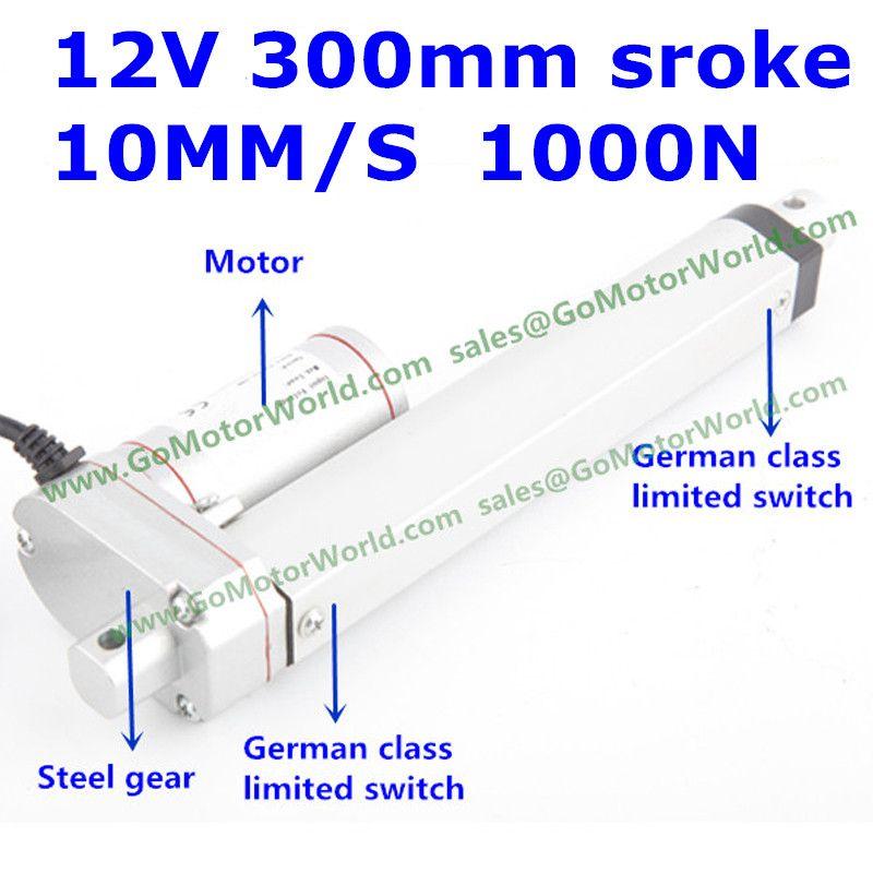 waterproof 12V 300mm stroke 1000N 100KG 220LBS load 10mm/s speed electric linear actuator LA10DB free shipping