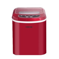 Free shipping 12kgs/24H Portable Automatic ice Maker, Household bullet round ice make machine for family, small bar,coffee shop