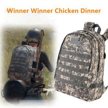 Game PUBG Playerunknown's Battlegrounds Cosplay Props Lv3 Backpack Schoolbag Acc Winner Winner Chicken Dinner