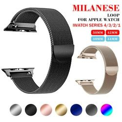 Milanese Loop Band for Apple Watch 38/42mm Series 1/2/3 Stainless Steel Strap Belt Metal Wristwatch Bracelet Replacement.