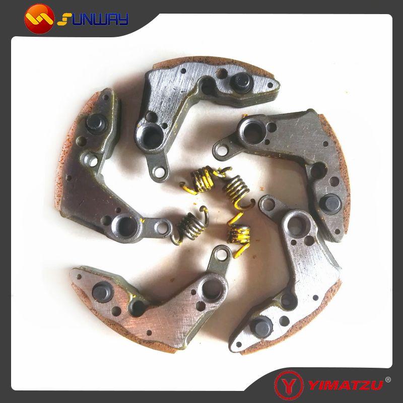 YIMATZU ATV Quad Parts Driving Wheel Shoe for CFMOTO CF500 X5 0180-054200 Free Shipping By Epacket