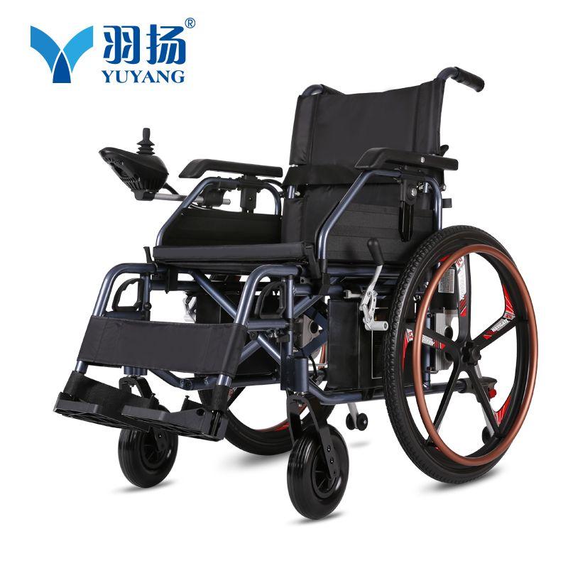 Behinderte ausrüstung ältere rad stuhl motor breite räder leichte falten elektrische rollstuhl mit ladegerät für behinderte