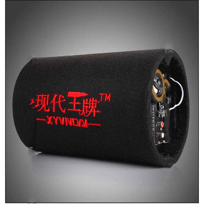Modern 5 Inch High Power 12V/24V/220V Round Car Subwoofer Speakers Card U Disk Car Audio Subwoofer Amplified Speaker