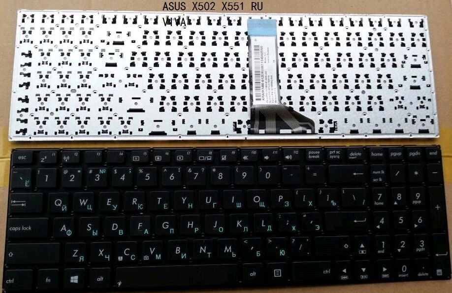 Brand New Russian keyboard for ASUS X502 X551, X553, X555, S500, TP550 BLACK without frame ru Laptop keyboard