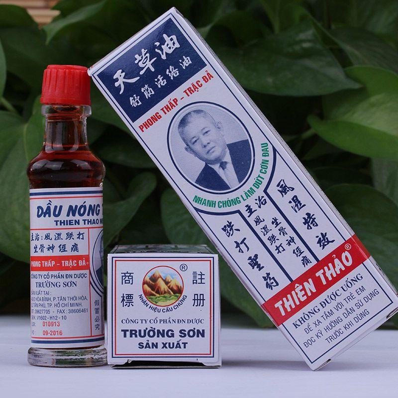 Authentic Vietnamese Nagayama Brand Amakusa Oil Pain Relief Massage Back Pain Knee Pain Neck Pain Spur Sciatica