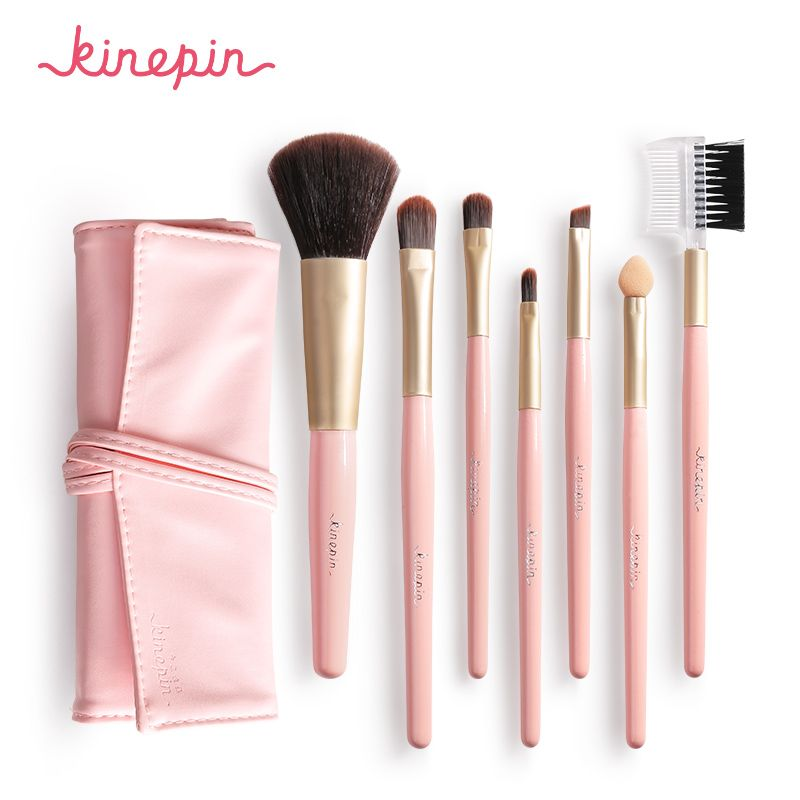 KINEPIN Professional 7pcs Kit Makeup Set Brushes Portable Cosmetic Eyebrow Powder Make Up Brush Tool w/ Sleek Leather Bag Holder