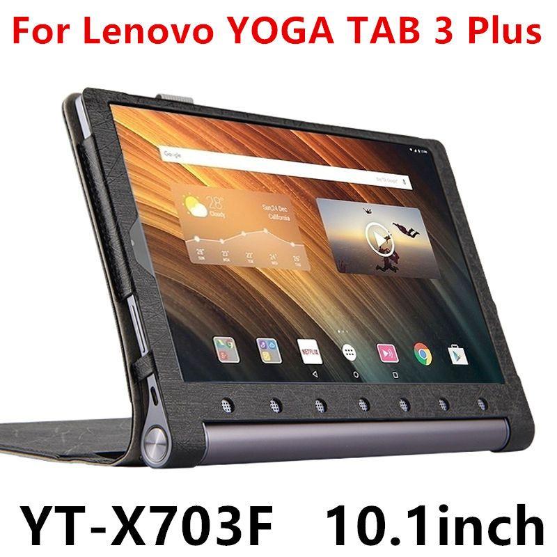 Étui pour lenovo Yoga Tab 3 Plus protection Smart cover tablette en cuir pour YOGA TAB3 Plus YT-X703F 10.1 pouces PU protecteur manchon