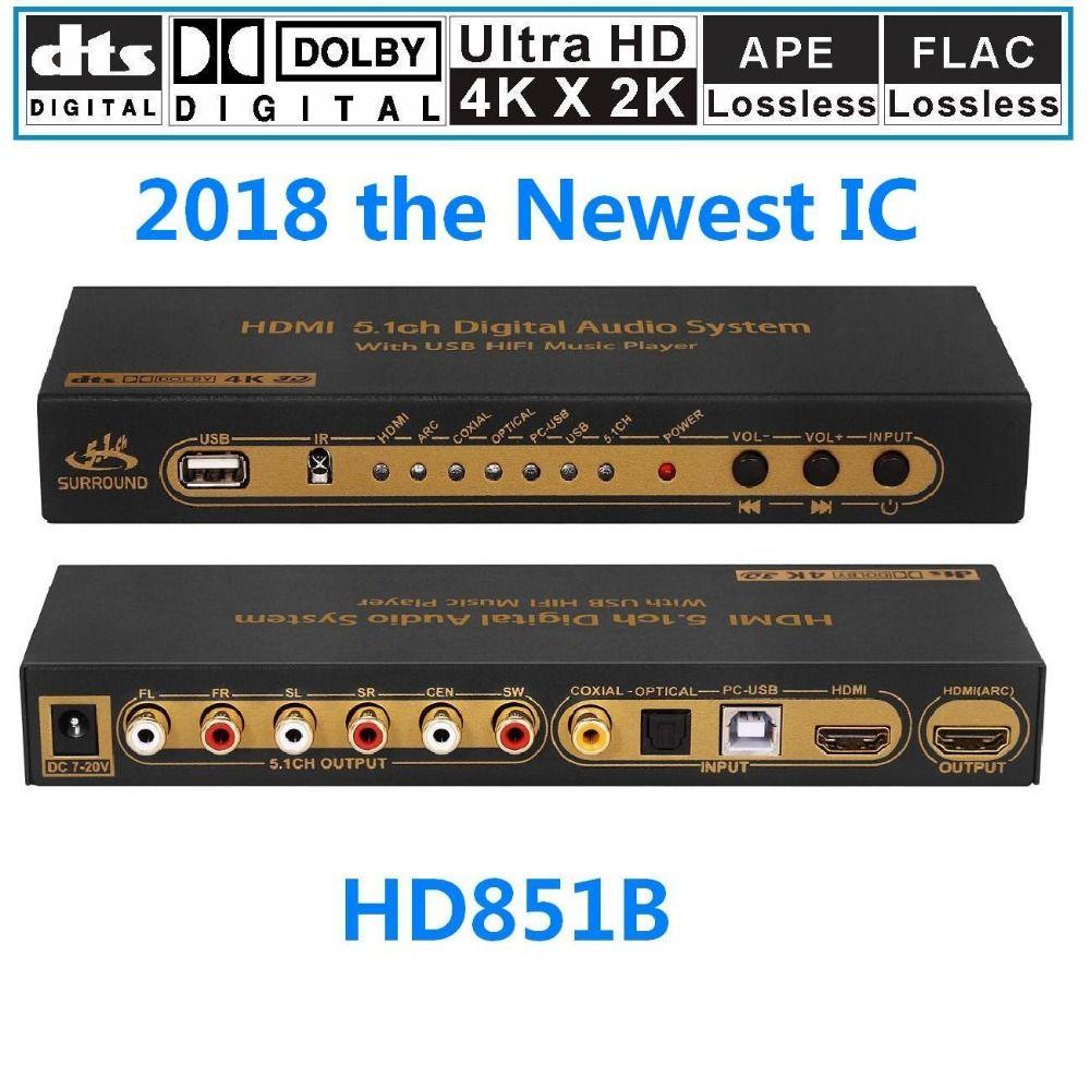 HD851B HDMI DTS AC3 FLAC APE 5.1 Audio Decoder Converter DAC 4K*2K HDMI to HDMI Extractor Converter Splitter Digital SPDIF ARC