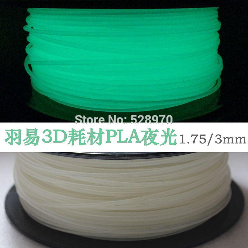 Noctilucous PLA En Option 3D imprimante filament 1.75mm/3mm luminescent 1 kg/bobine pour MakerBot/RepRap/kossel/UP Lumineux Vert Couleur