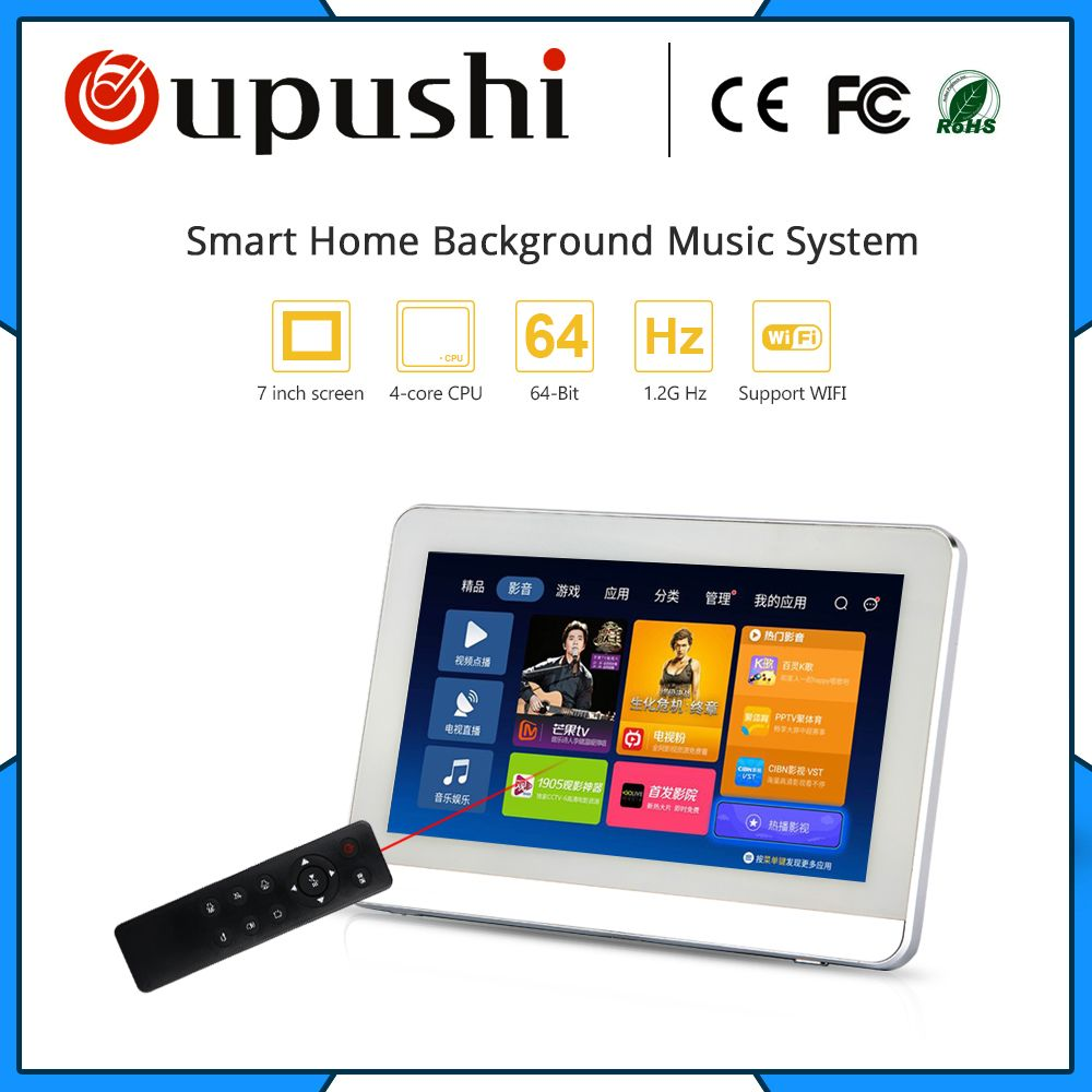 Free shipping A7 7 inch touch screen power amplifier Wall amplifer with Wifi / Bluetooth / MP3 / Remote