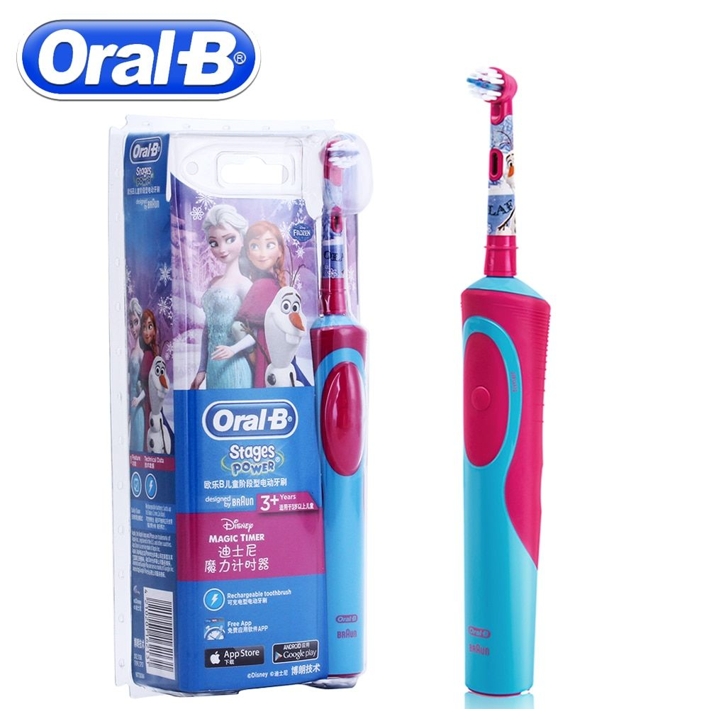 Braun Oral B Children Toothbrush Oral Care Soft Bristle Kids Magic Time With 1 Tooth brush