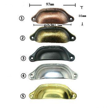 97mm Rétro En Métal Cuisine Armoire à Tiroirs Poignée De Porte Meubles Boutons Hardware Placard Antique Shell Tirez Poignées, 2 Pcs