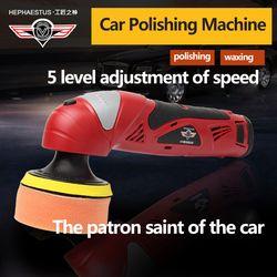 HÉPHAÏSTOS Polissage machine avec batterie au lithium pour la voiture à la fois poli charge directe et avec batterie