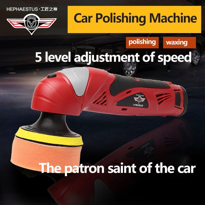 HEPHAESTUS Polishing machine with lithium battery for car polish both direct charge and with battery