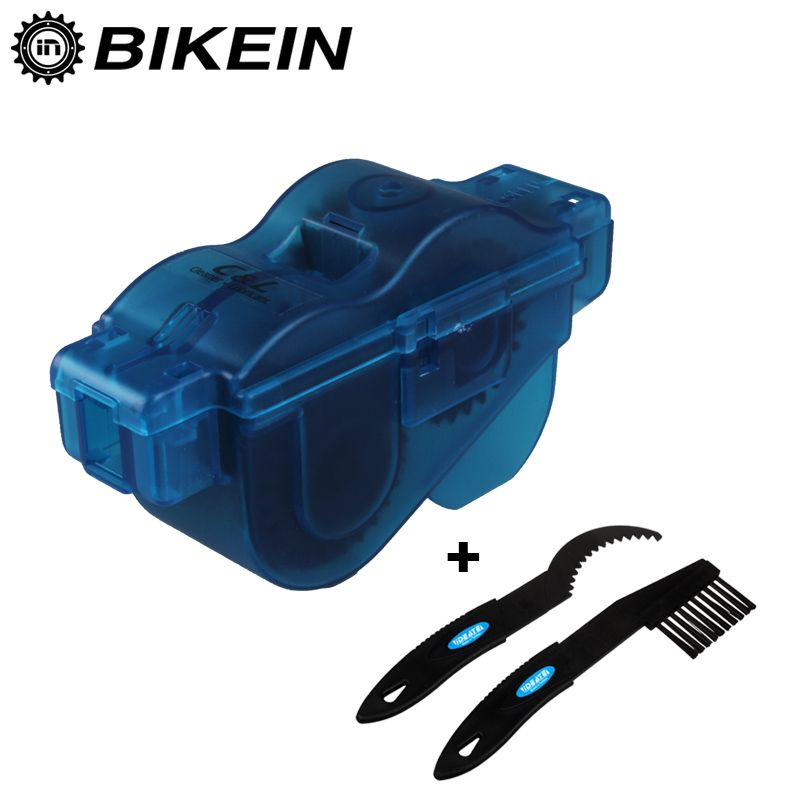 BIKEIN - 3pcs Mountaineer Bicycle Chain Wash Tool Kits Portable Cycling Mountain Bike Chain Cleaner Machine Brushes Scrubber