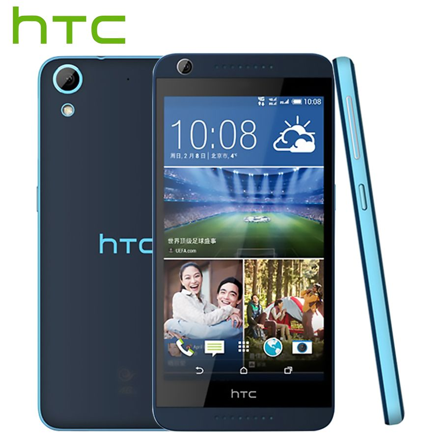 Brand New HTC Desire 626 626W Mobile phone MTK MT6752 1.7GHz Octa Core 2GB RAM 16GB ROM 13MP Android Smart Phone